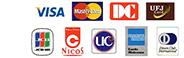 各種クレジットカードご利用いただけます。
